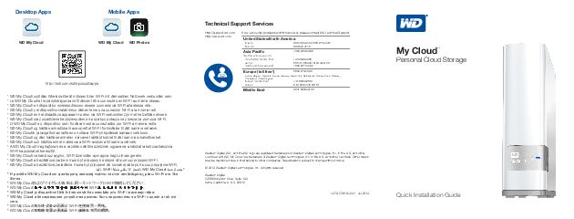 My Cloud Personal Cloud Storage Quick Installation Guide Technical Support Services httpsupport