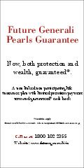 Future Generali Pearls Guarantee    Now both protection and wealth guaranteed PowerPoint PPT Presentation
