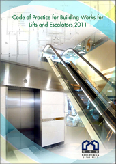 CODE OF PRACTICE THE DESIGN AND CONSTRUCTION OF BUILDINGS AND BUILDING