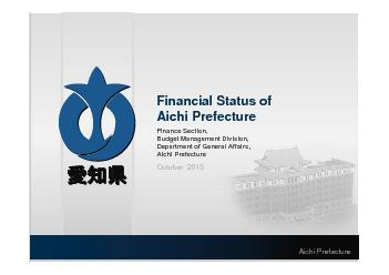 Finance Section,Department of General Affairs,
