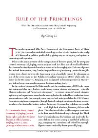 CAIRO REVIEW 8/2013With hiw deciwive Mandate, new Pavty Leadev Xi Jinp