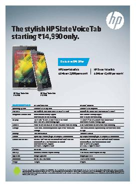 The stylish HP Slate VoiceTabstarting 14,990 only.