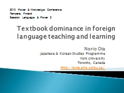 Textbook dominance in foreign language
