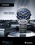 Citizen and EcoDrive are registered trademarks of Citizen Holdings Co