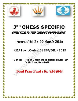 FIDE RATED CHESS TOURNAMENT