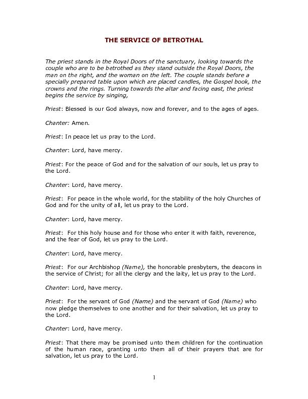 THE SERVICE OF BETROTHAL The priest stands in the Royal Doors man on t PDF document - DocSlides