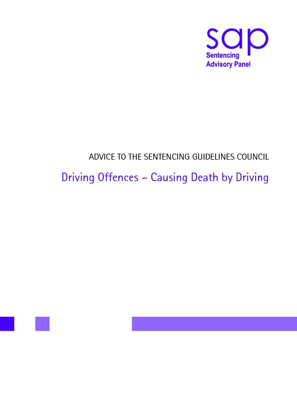 ADVICE TO THE SENTENCING GUIDELINES COUNCIL