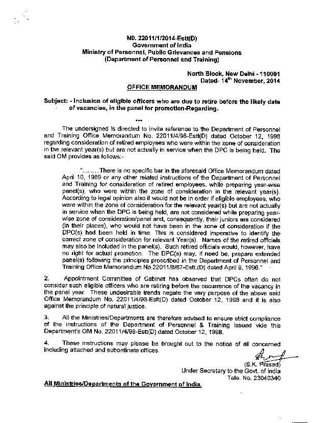 NO. 22011/1/2014-Estt(D) Dated- 14th  November, 2014 OFFICE MEMORANDUM