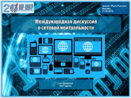 Cyber weapons: A Reality (?)