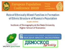 Role of Ethnically Mixed Families in Formation of Ethnic St