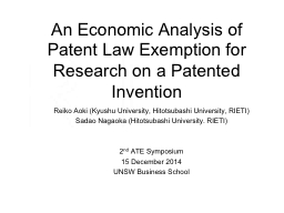 An Economic Analysis of Patent Law Exemption for