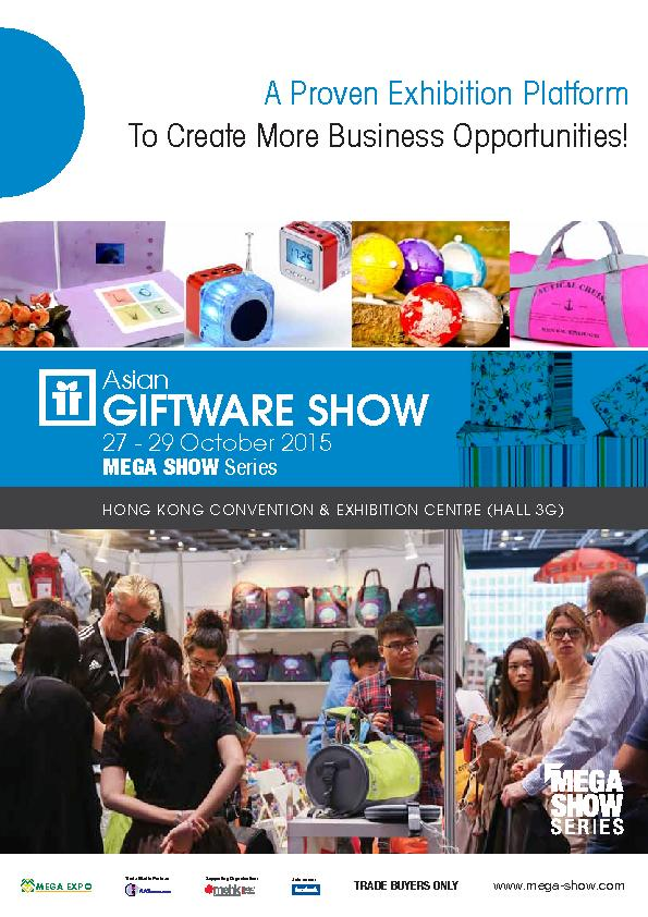 MEGA SHOW Series27 - 29 October 2015HONG KONG CONVENTION & EXHIBITION