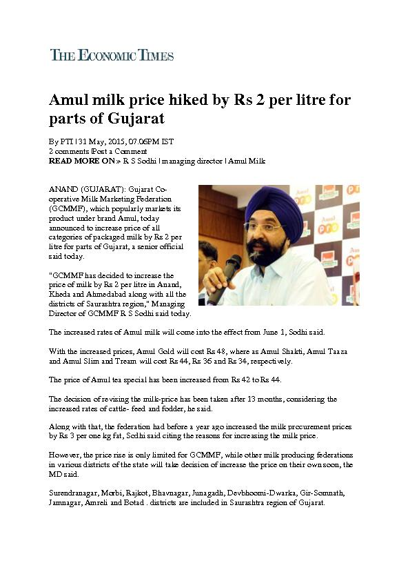 Amul milk price hiked by Rs 2 per litre for