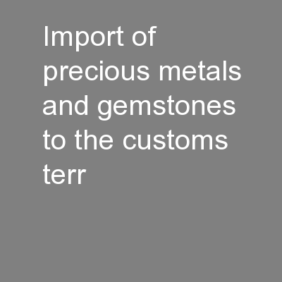 Import of precious metals and gemstones to the customs terr