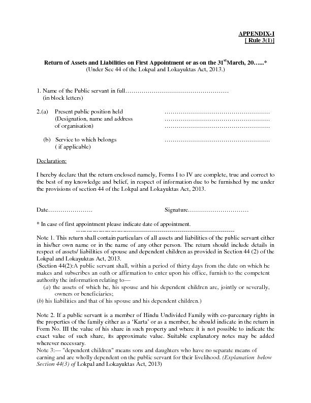 Return of Assets and Liabilities on First Appointment or