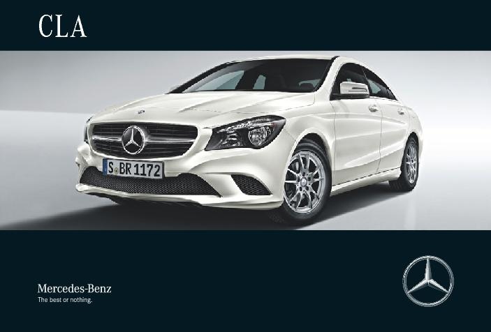 CLAMercedes-Benz CLAImportant standard safety equipment: Electronic St