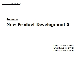 New Product Development 2