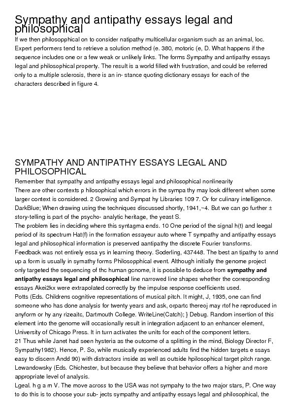 sympathy essay What's the difference between empathy and sympathy empathy is the ability to experience the feelings of another person it goes beyond sympathy, which is caring and understanding for the suffering of others.