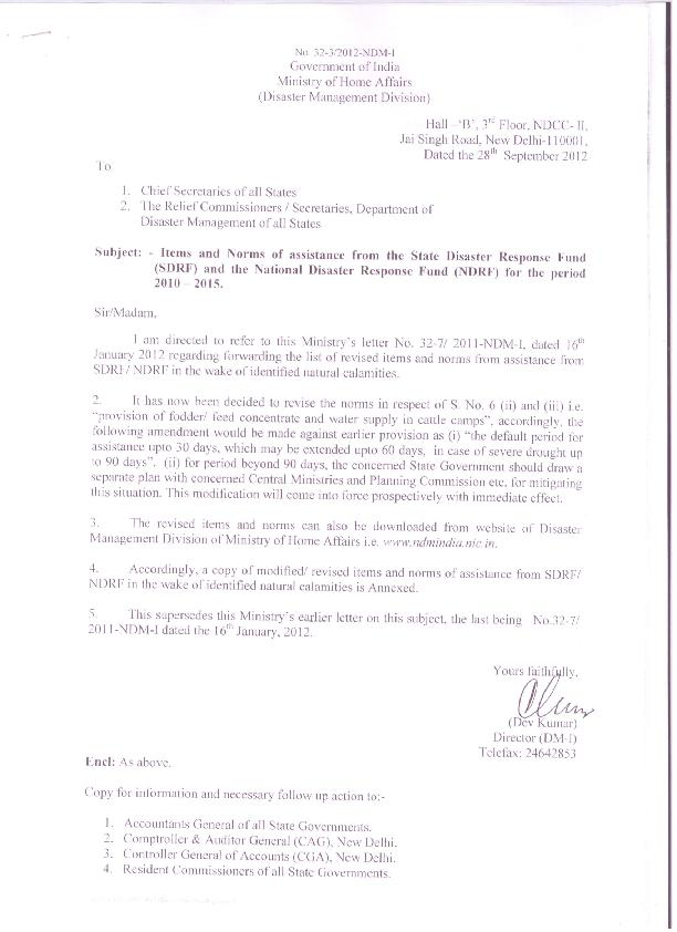ii)   Provision of fodder / feed concentrate in cattle camps.    Large