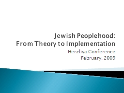 Jewish Peoplehood: PowerPoint PPT Presentation