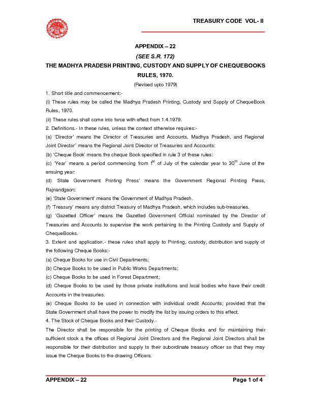 TREASURY CODE  VOL-    APPENDIX – 22               Page 1 of 4