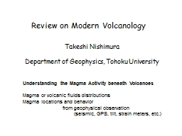 Review on Modern Volcanology PowerPoint PPT Presentation