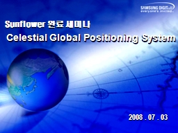 Celestial Global Positioning System