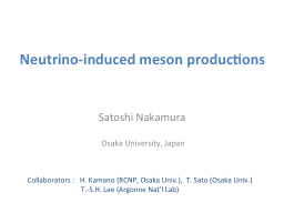 Neutrino-induced meson productions