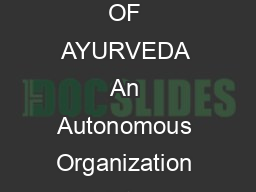 Page of  ALL INDIA INSTITUTE OF AYURVEDA An Autonomous Organization Ministry of AYUSH  Govt