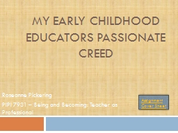 My Early Childhood Educators Passionate PowerPoint PPT Presentation