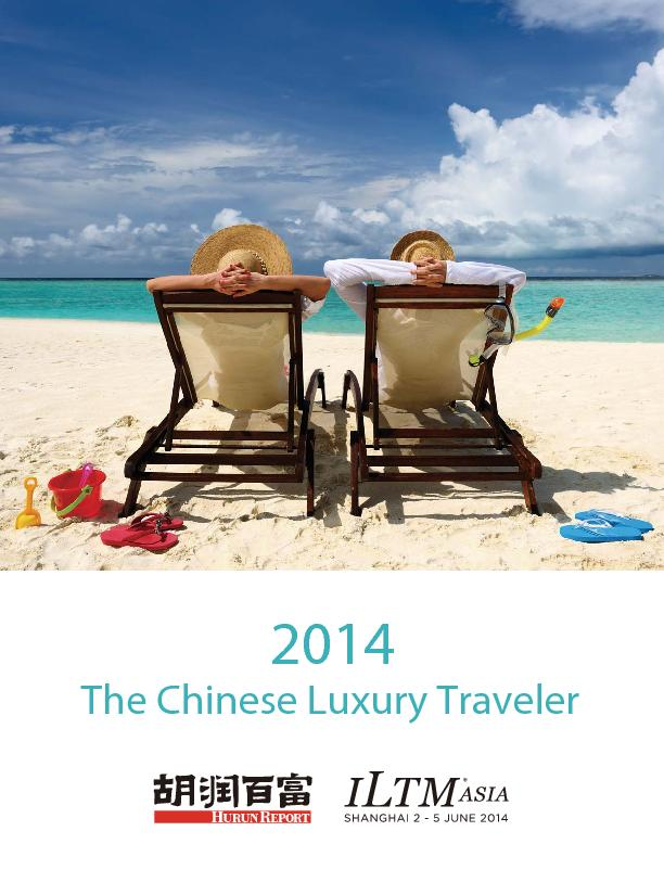 The Chinese Luxury Traveler