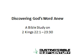 Discovering God's Word Anew