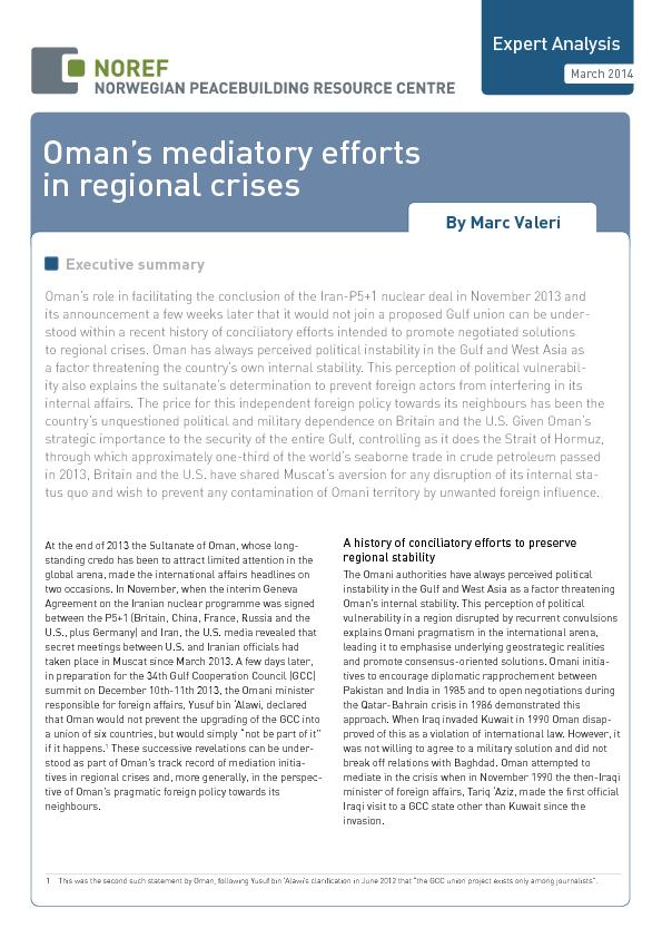 This was the second such statement by Oman, following Yusuf bin '