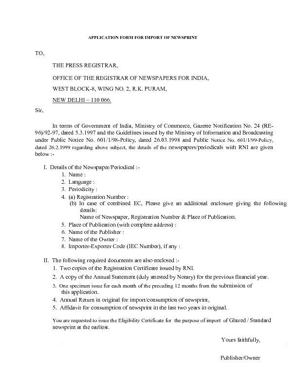 APPLICATION FORM FOR IMPORT OF NEWSPRINT