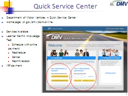 Quick Service Center PowerPoint PPT Presentation