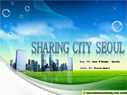 SHARING PowerPoint PPT Presentation