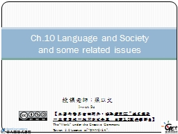 Ch.10 Language and Society