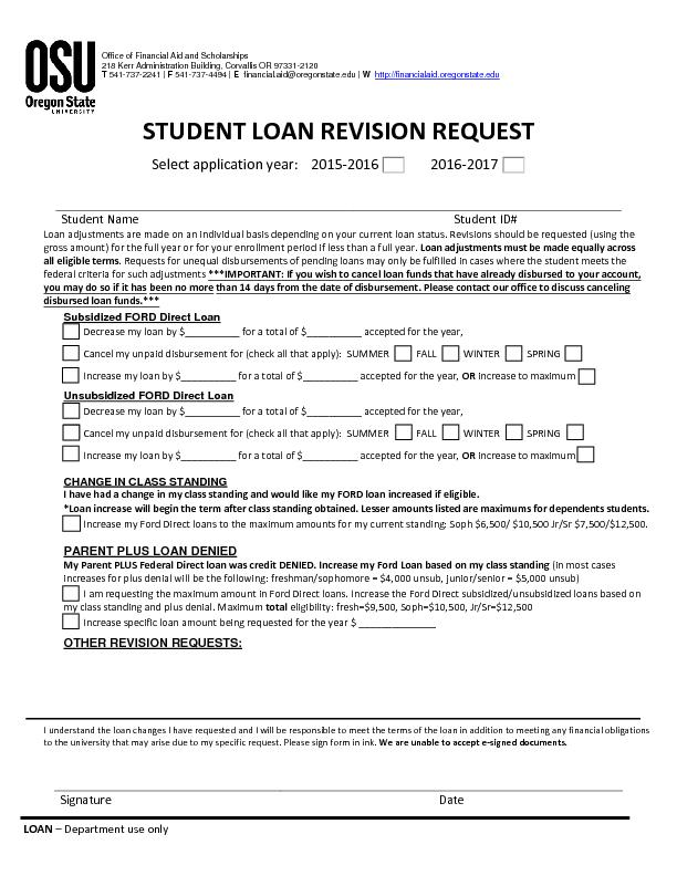 LOAN – Department use only