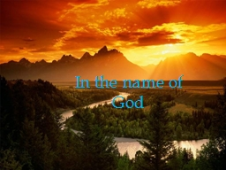 In the name of God PowerPoint PPT Presentation