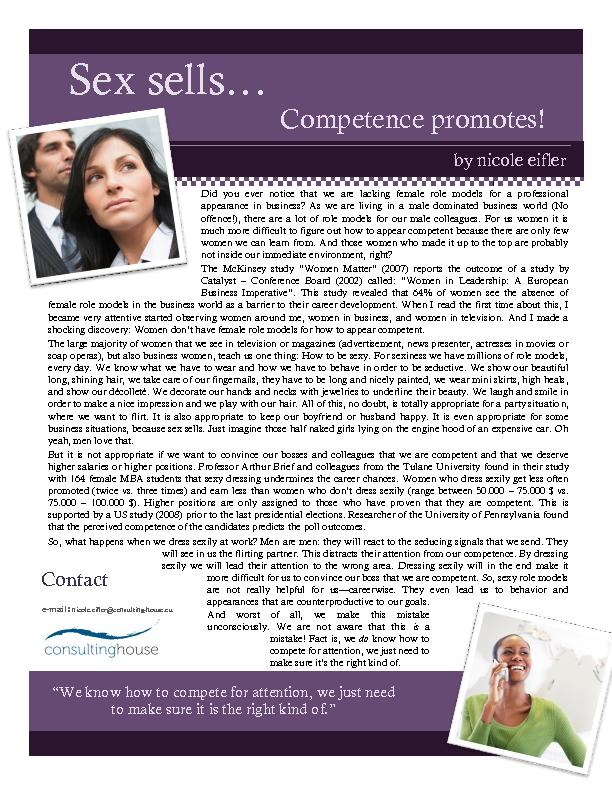 Competence promotes!