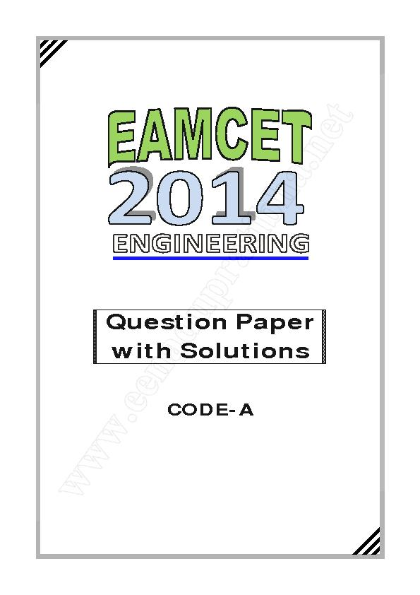 EAMCET 2014 - ENGINEERING PAPER (CODE-A)