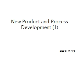 New Product and Process Development (1)