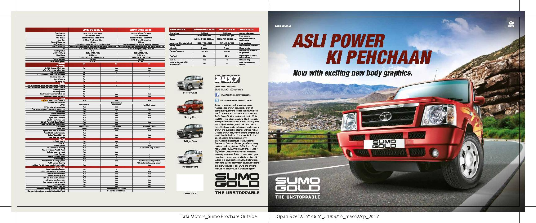 Now with exciting Tata Motors_Sumo Brochure Outside