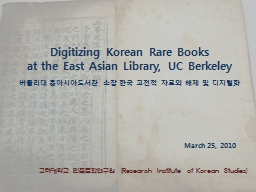 Digitizing Korean Rare Books