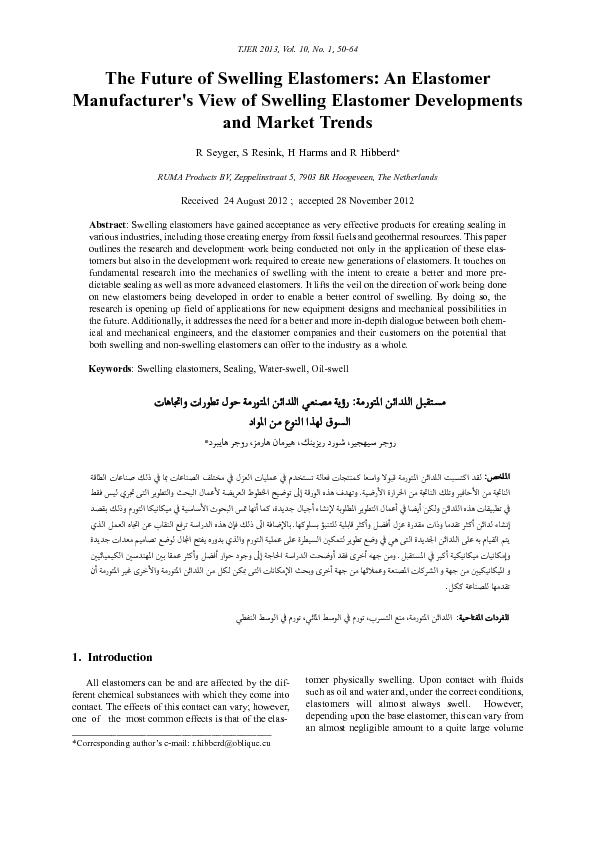 TJER 2013, Vol. 10, No. 1, 50-64tomer physically swelling. Upon contac