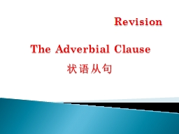 The Adverbial Clause