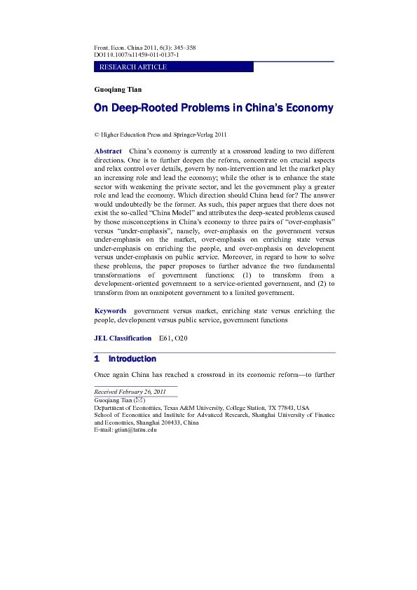 346 Guoqiang Tian  deepen the reform along the direction of letting ma