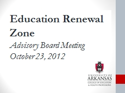 Education Renewal Zone