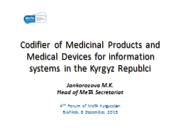 Codifier of Medicinal Products and Medical Devices for info