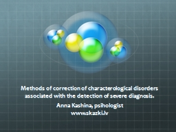 Methods of correction of characterological disorders associ